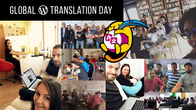 Global WordPress Translation Day